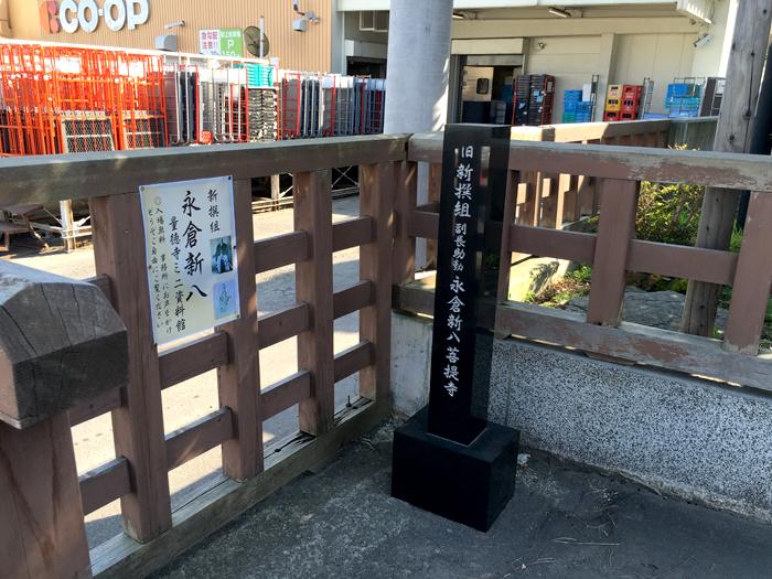 nagakura_inner01