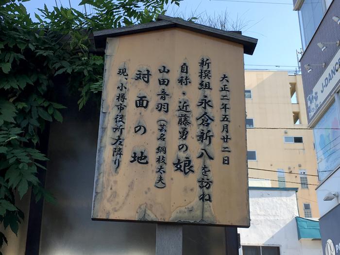nagakura_inner03