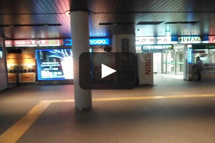 大通駅の待ち合わせ場所