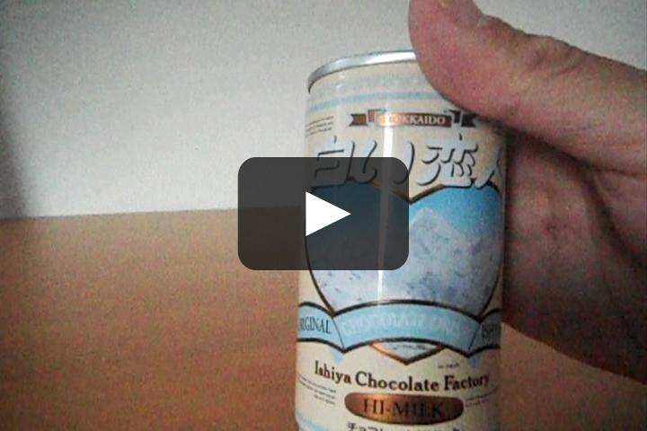 白い恋人チョコレートドリンク