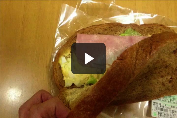 ボストンベイクのビッグな総菜パン