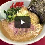 ラーメン山岡家・南2条店でチャーシューメンを食べる