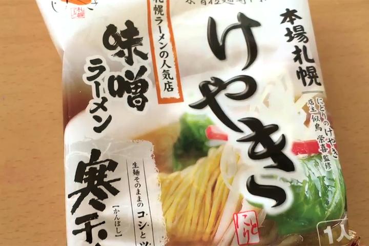 keyaki_pic