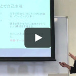 Kasegu Cafe 文章をサクサク書けるテクニック教えます!