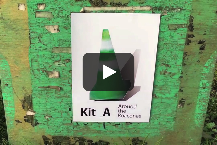 Kit_A展「Around the Roadcones」at ギャラリー犬養