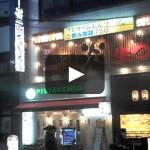 地下鉄澄川駅すぐで飲める店