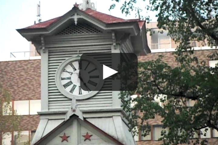 札幌市時計台の鐘の音