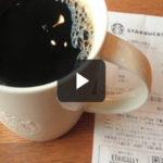 スタバのコーヒーが108円で飲める方法