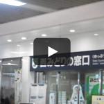 JR札幌駅西口からみどりの窓口への行き方