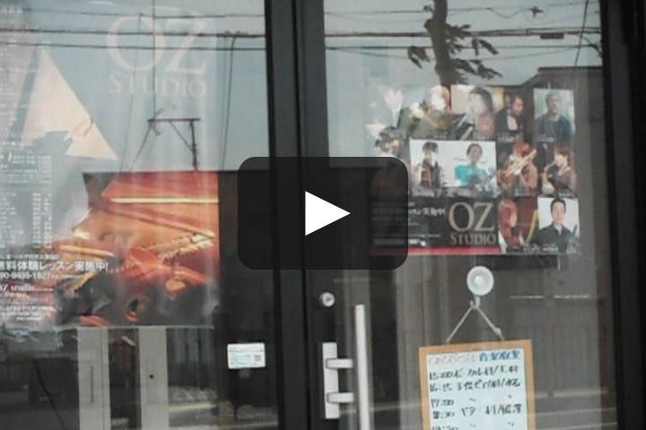OZスタジオ札幌